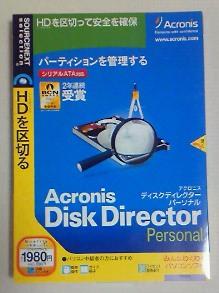 Disk Director.JPG